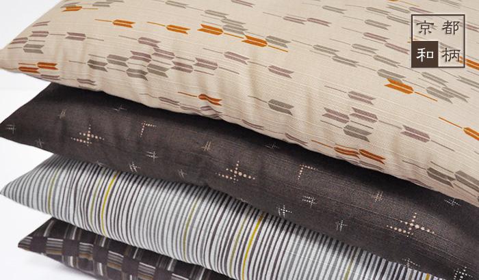 半額 京都和柄 座布団カバー銘仙判 55×59cm 綿100% まとめ買い特価 日本製