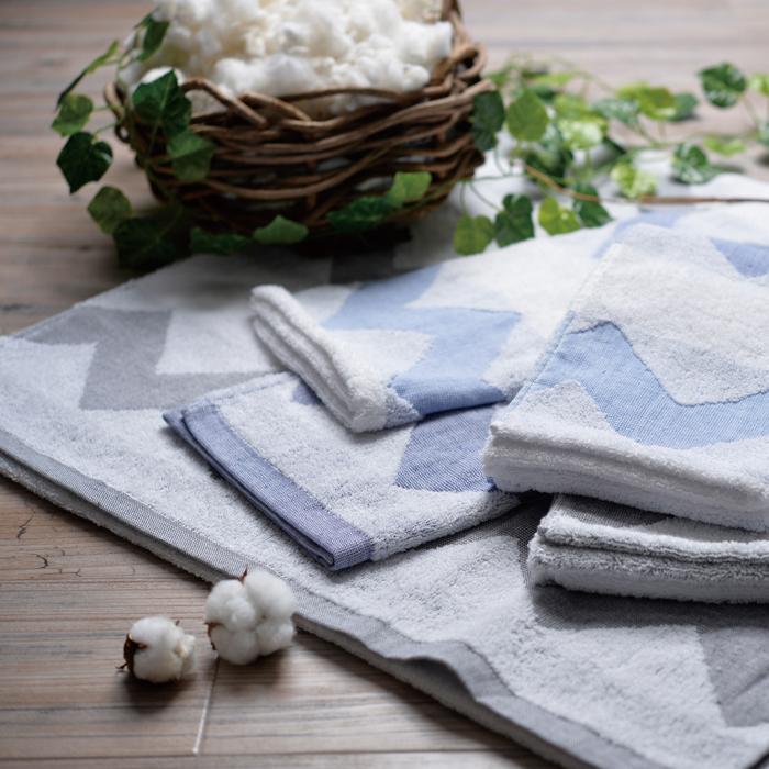京都西川 オーガニック タオルケット NX-6001 柄をジャガード織りで表現した柔らかい肌触り 家庭洗濯OK