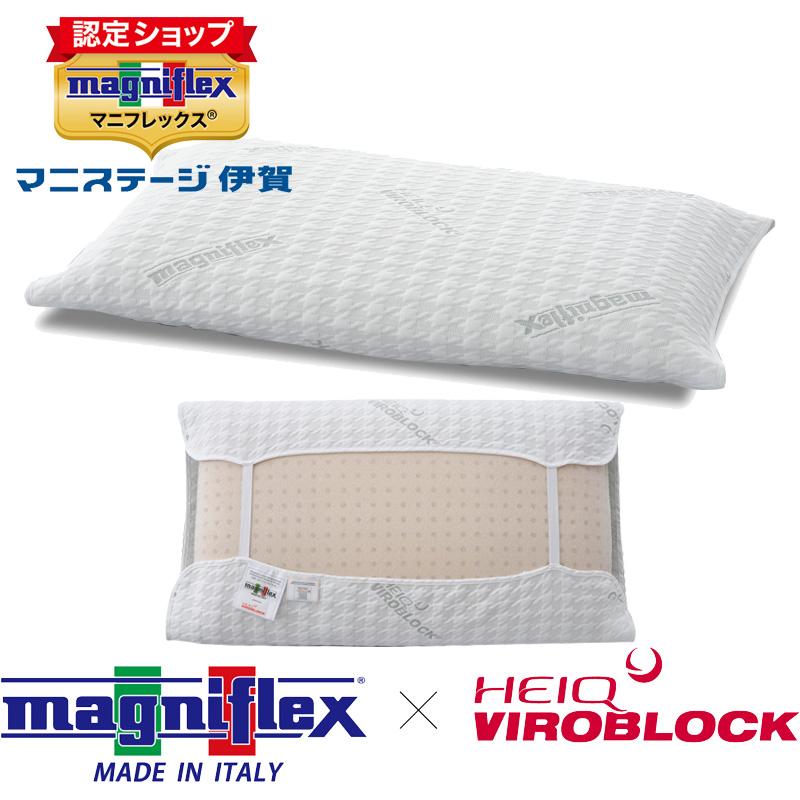 マニフレックス ハイキュ ヴィロブロック ピローケース W80×D50cm 抗バクテリア 大人気 正規販売店 ビロブロック 在庫処分 ウイルスを吸着して99.99破壊 抗ウイルス