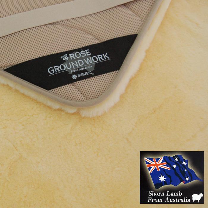 【売れ筋】ムートン 敷きパッド 京都西川 最高級オーストラリアウール ショーンラム使用 ムートン敷きパッド シングルサイズ 6000-2【送料無料】