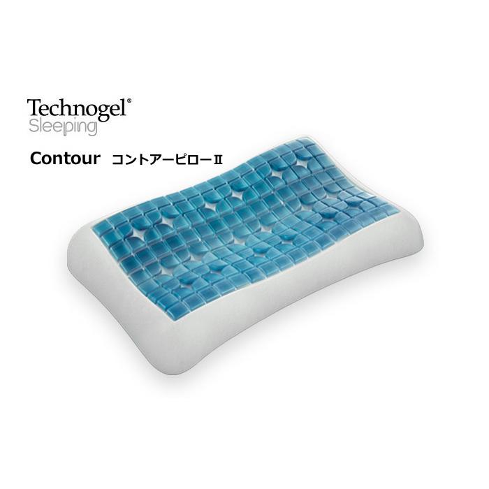 テクノジェル コントアーピロー2 体圧分散 人間工学から生まれたデザイン 通気性と吸湿性 低反発素材のようなフィット感 高反発素材のような寝返り性 高さが選べる 7cm 9cm 11cm 5002014