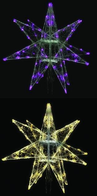 LEDセパレーツギャラクシー(小)4枚羽 4色より1色お選びください 【イルミネーション】 クリスマスイルミネーションモチーフ 【送料無料!】