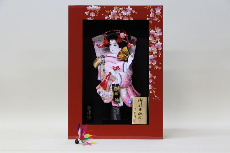 羽子板 初正月 コンパクト 額入り羽子板 会津塗額羽子板(赤) 9号 花振り袖羽子板付 国産つくばねプレゼント
