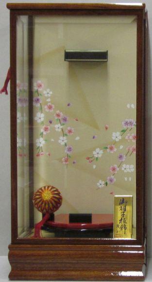 羽子板ケースケヤキ塗り和泉15号