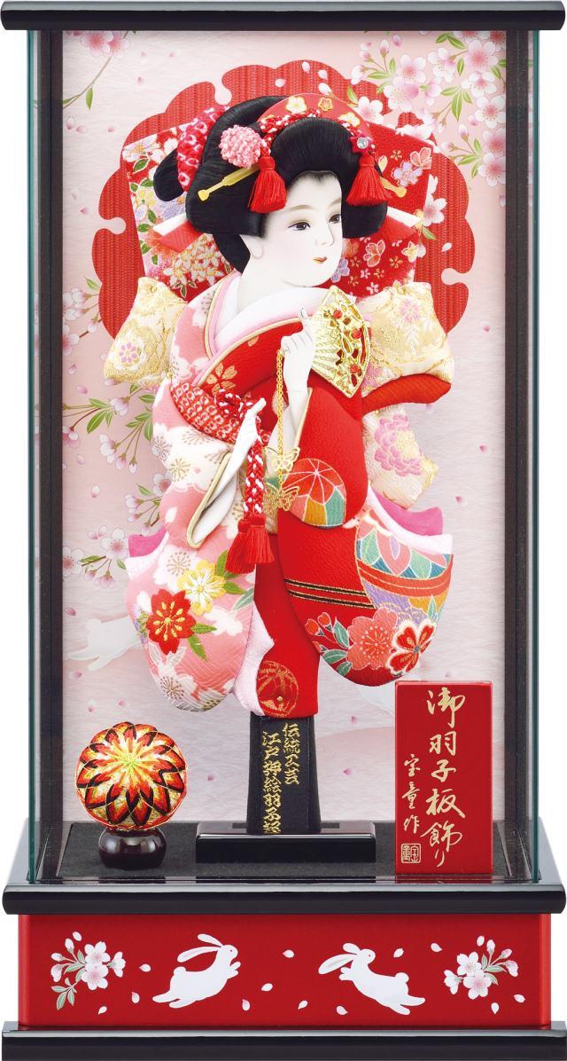 パノラマ桜うさぎ 赤 10号ケース 撫子姫(友禅)羽子板セット