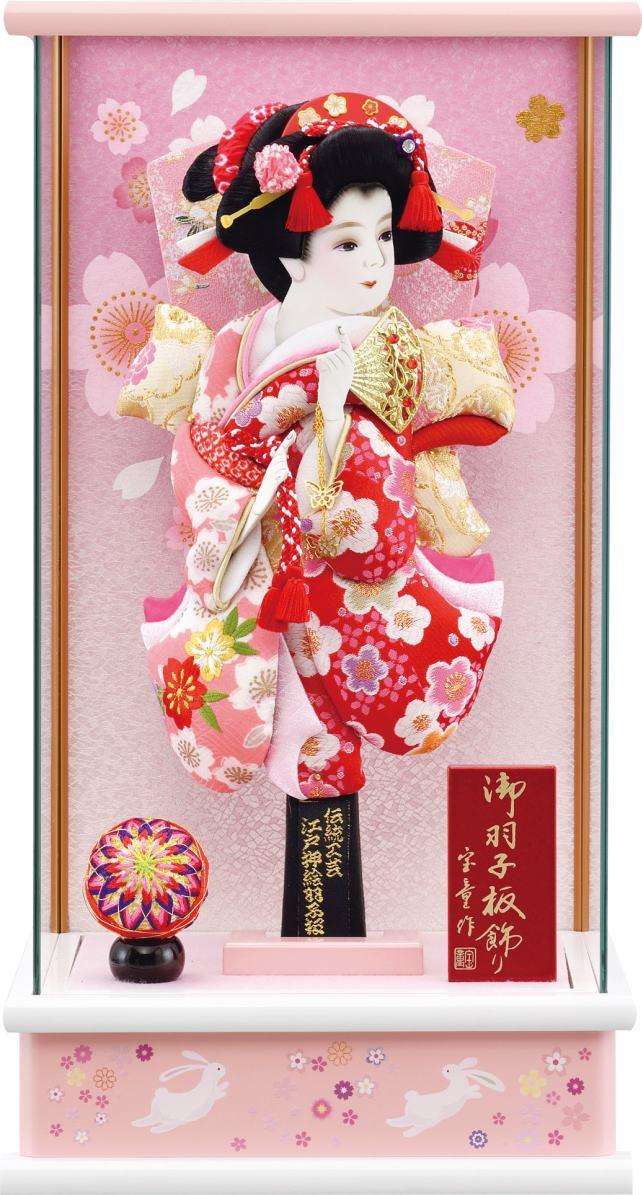 パノラマ桜うさぎ ピンク 10号ケース 撫子姫(金襴)羽子板セット