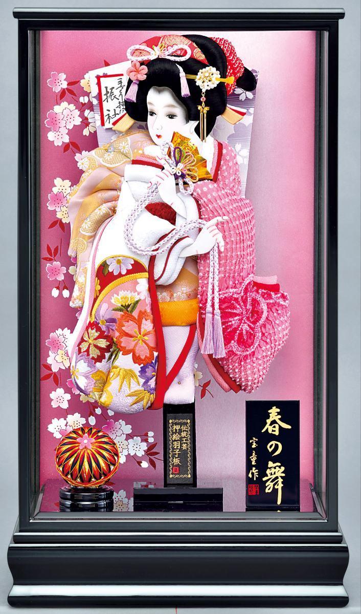 新春の舞 20号ケース 祇園(紫)羽子板セット