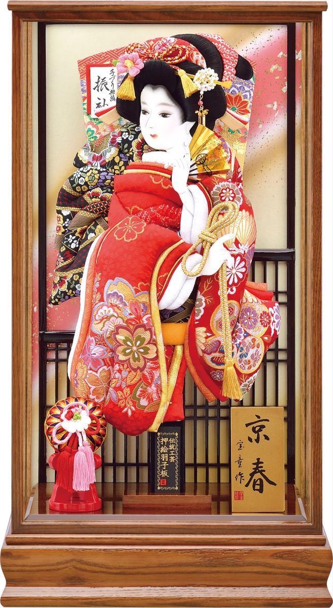 新京春 20号ケース 金襴詩音(赤)羽子板セット