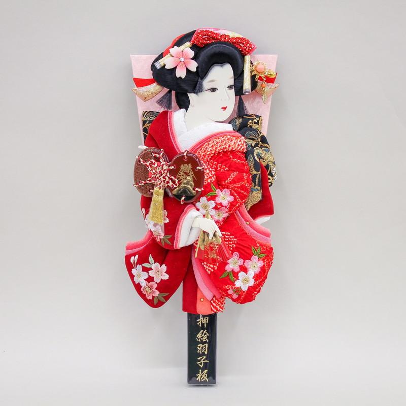 羽子板 正月飾り 単品 正絹絞 ベルベット刺繍押絵羽子板 桜小町振袖 10号 浅妻