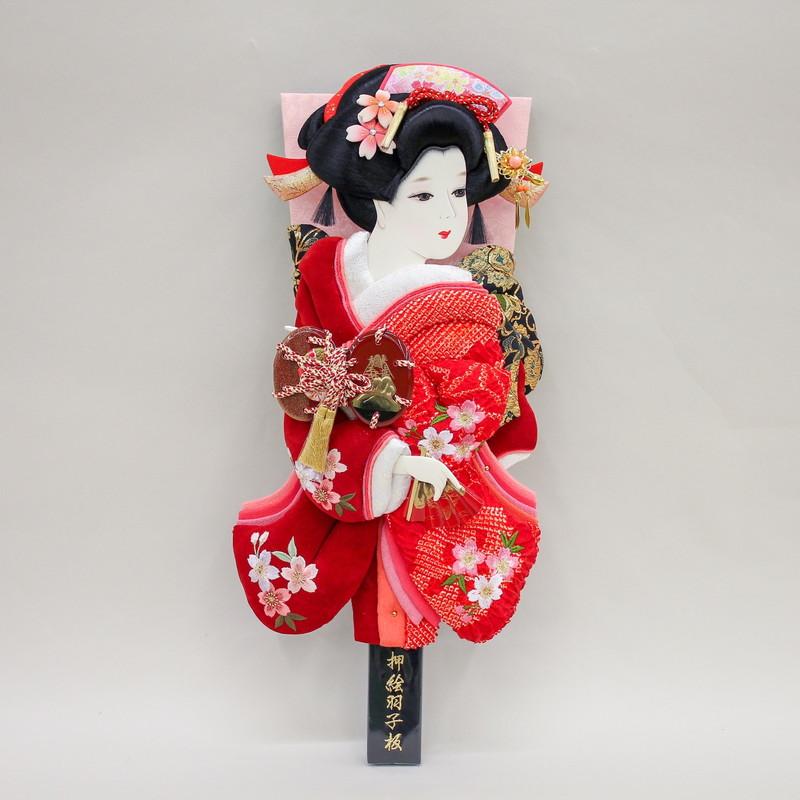 羽子板 正月飾り 単品 正絹絞 ベルベット刺繍押絵羽子板 桜小町振袖 15号 浅妻