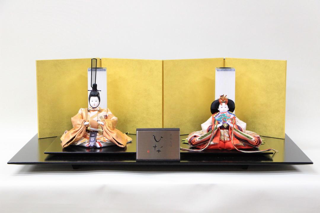 雛人形 清水久遊作 ひいな 親王飾り 芥子サイズ 帯地40-40 四曲金屏風 越前布目黒平台 セット
