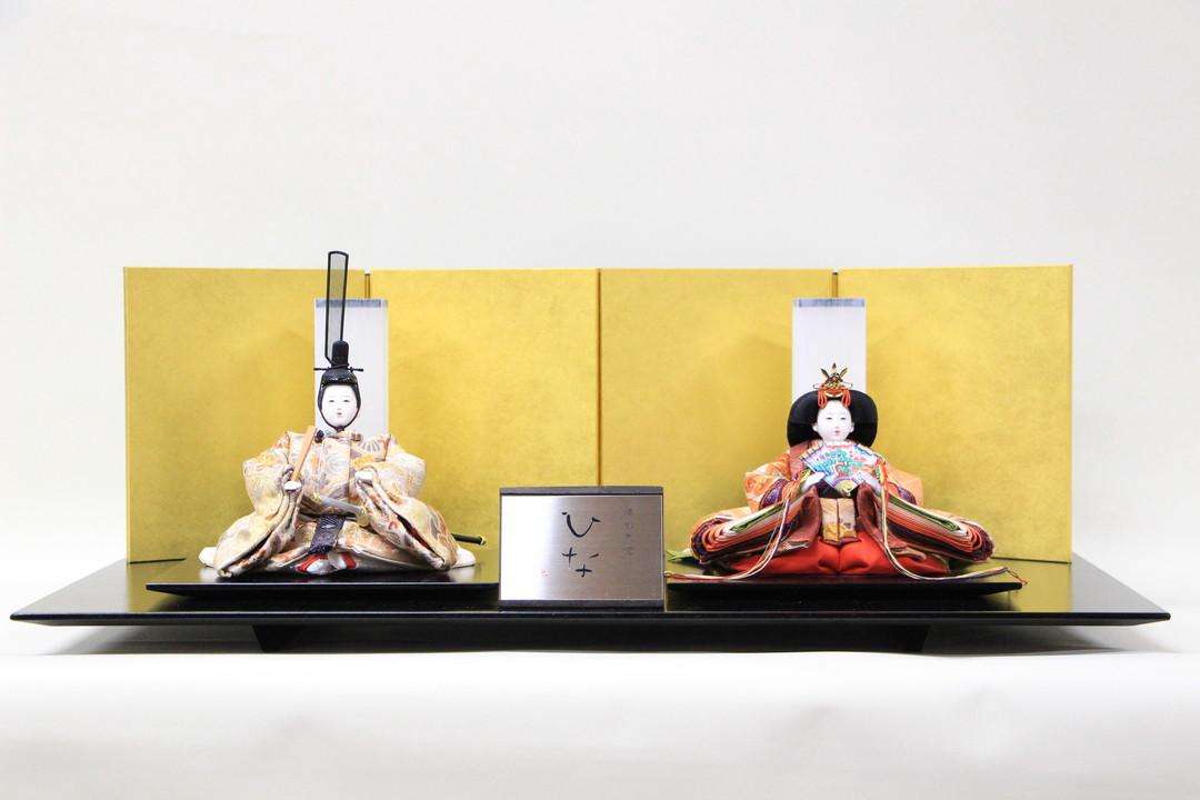 雛人形 清水久遊作 ひいな 親王飾り 芥子サイズ 帯地39-39 四曲金屏風 越前布目黒平台 セット