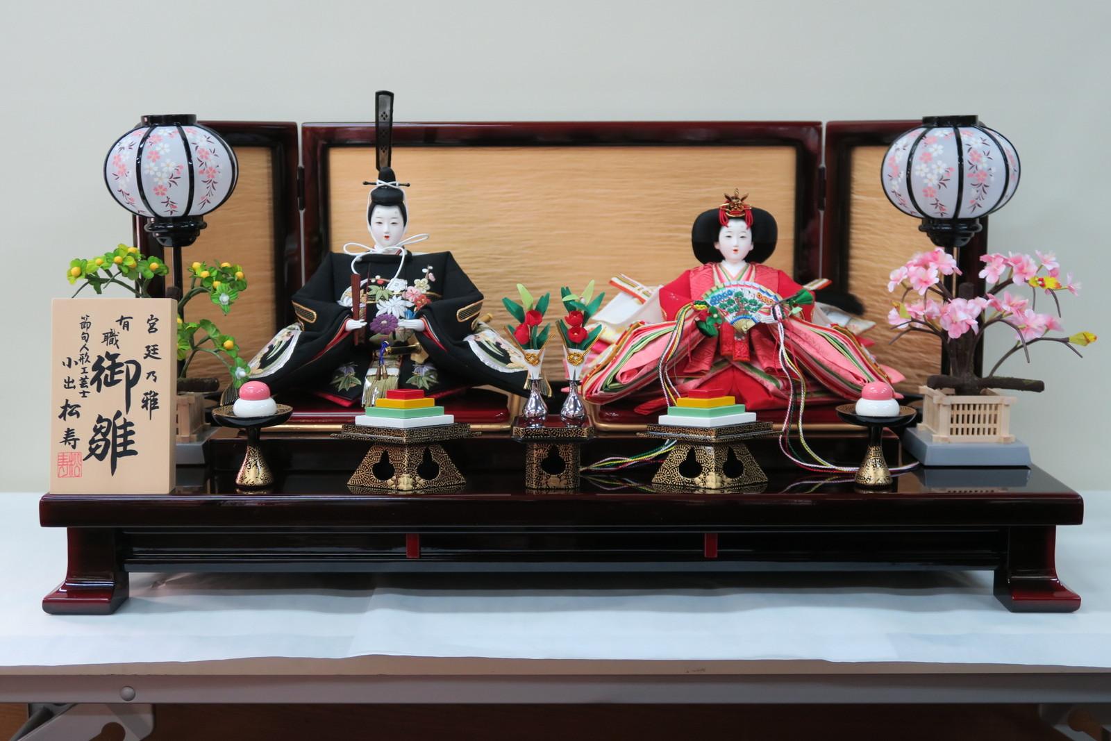 75松寿作 京十番京極手刺繍雛 (9号古代絹箔屏風黒塗台平飾り)