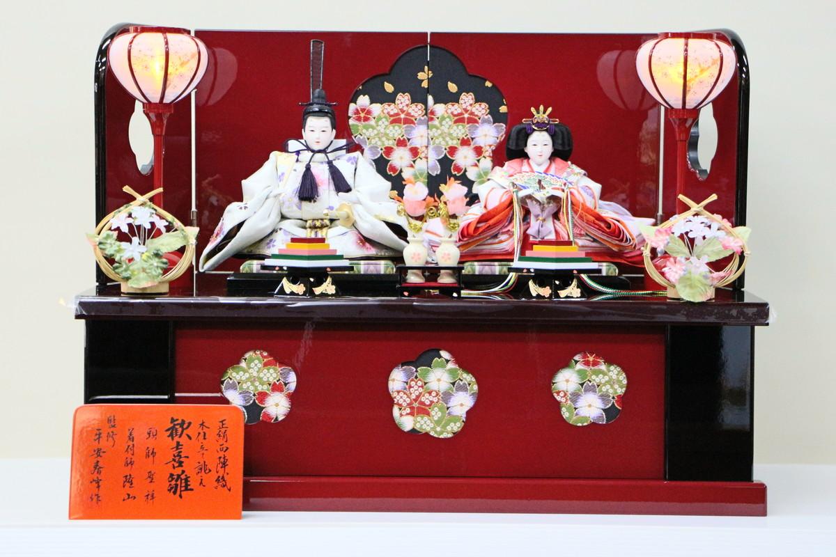 桜刺繍親王収納飾り 46A-62A(雛人形収納式飾り) お雛様 収納飾り コンパクト 節句飾り ひな祭り