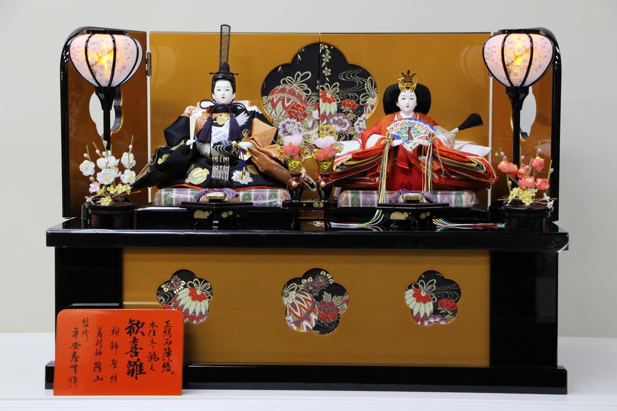 鶴刺繍親王収納飾り 46A-61A(雛人形収納式飾り) お雛様 収納飾り コンパクト 節句飾り ひな祭り