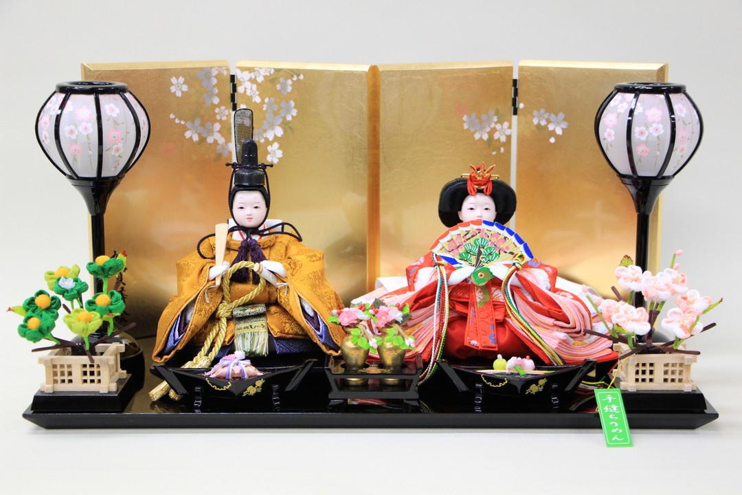 雛人形 おしゃれ コンパク 親王飾り 豆小親王有職(黄櫨染)19-40 間口40cm 金屏風黒塗台セット