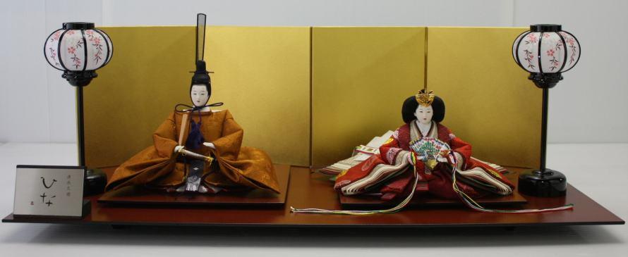 清水久遊作 正絹有職黄櫨染三五親王飾り 金屏風朱塗平飾り