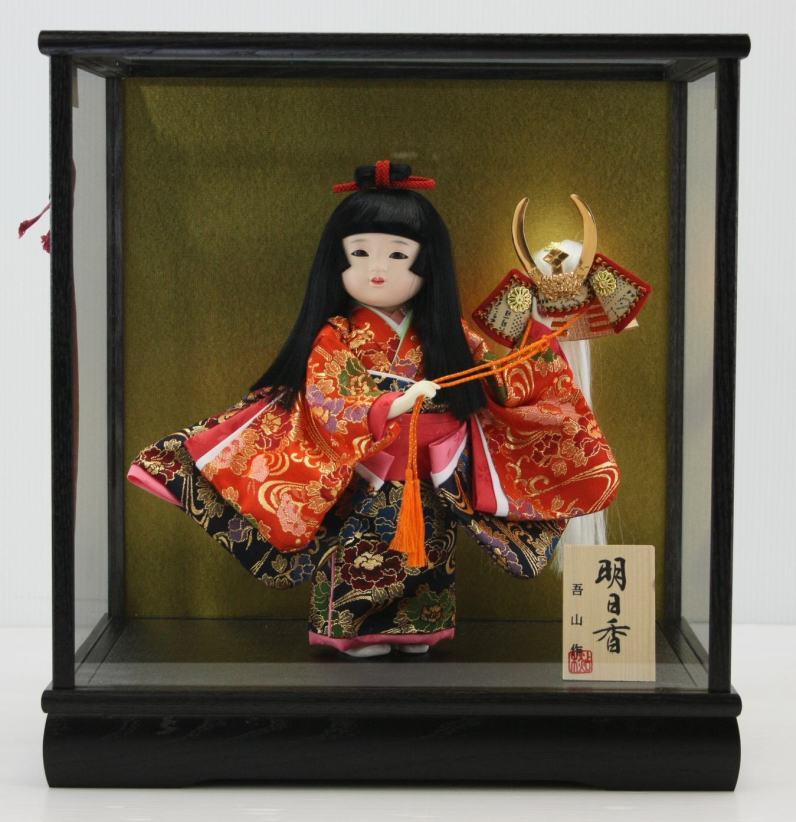 8号明日香八重垣姫木製枠ガラスケース飾り 【雛祭り】 【ひな人形】