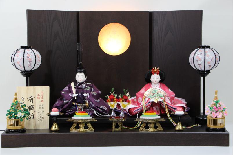 雛人形 おしゃれ かわいい 京三五正絹おぼこ有職親王和み時代飾りNo.65(桜ガラス・玉台付き)