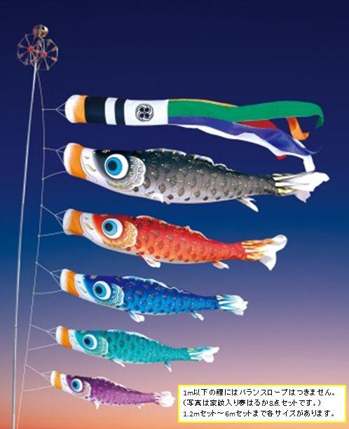 古典鯉幟 6点セット 6m 夢はるか 夢はるか 6m 6点セット, 伊勢美稲豚の大里食肉センター:e7ab9802 --- healthica.ai