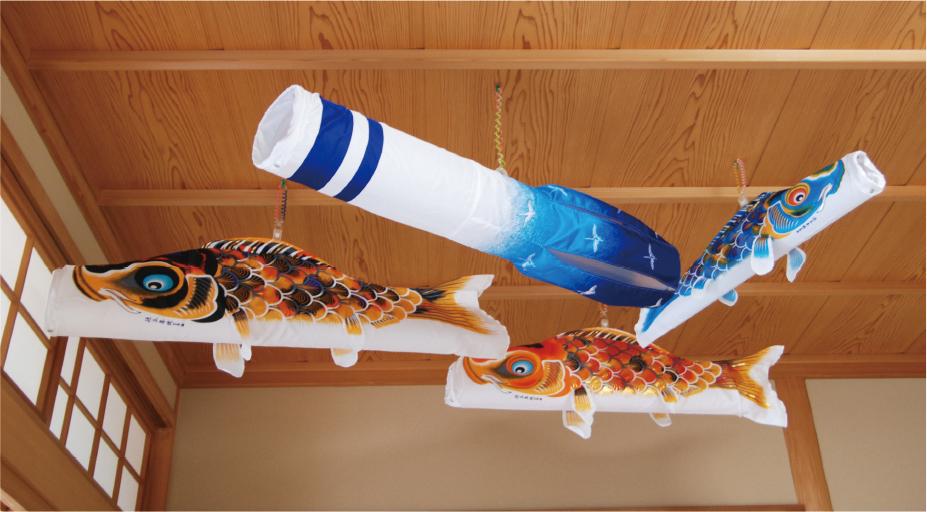 浮き浮き飾り 京錦