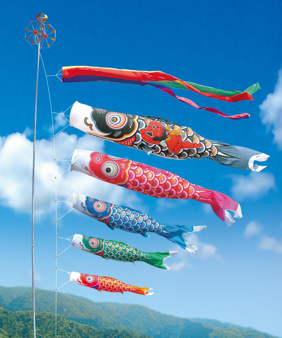 金太郎ゴールド鯉 1.5m 6点 庭園用スタンドセット(砂袋)