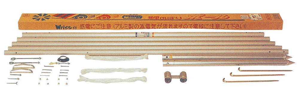 Wパイル杭方式絶電ポール 8号 補助ロープ付き
