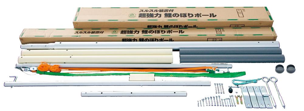 超強力鯉のぼりポール 16m (スルスル装置付)