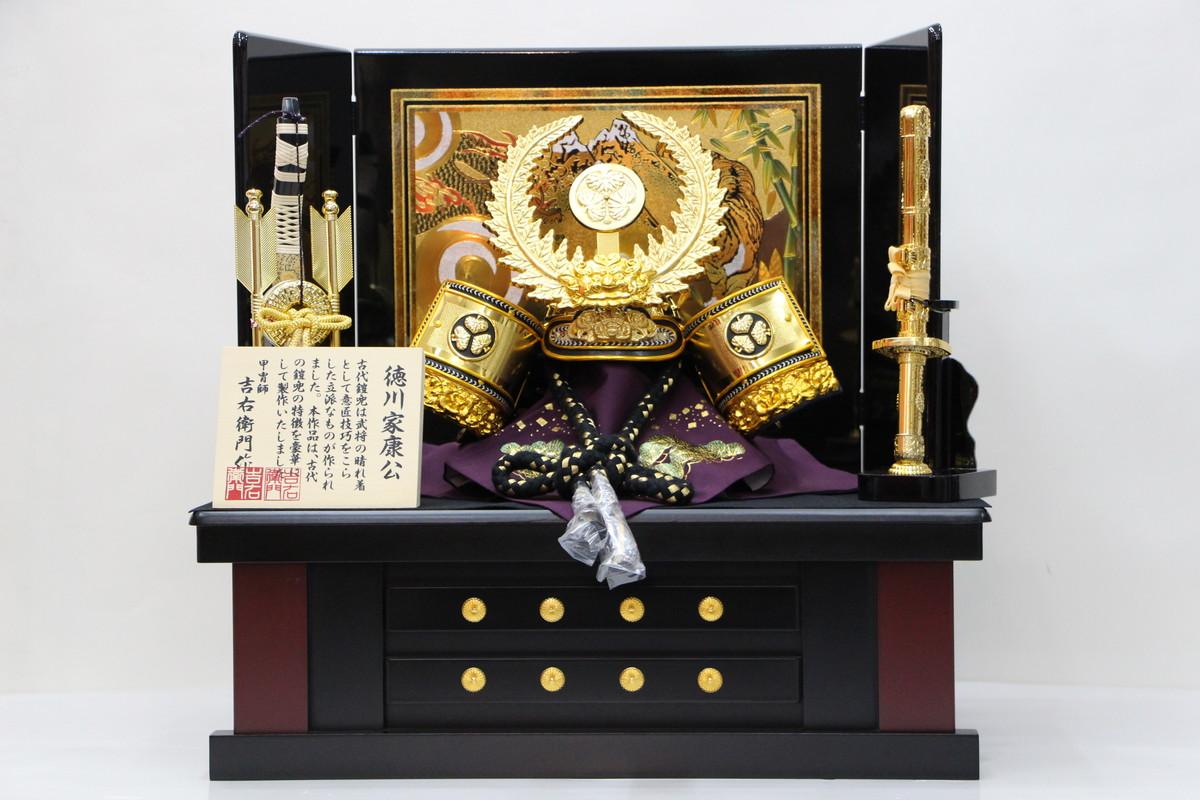 15号 徳川家康兜 15412 黒収納 黒屏風 セット こどもの日 五月人形 収納飾り コンパクト