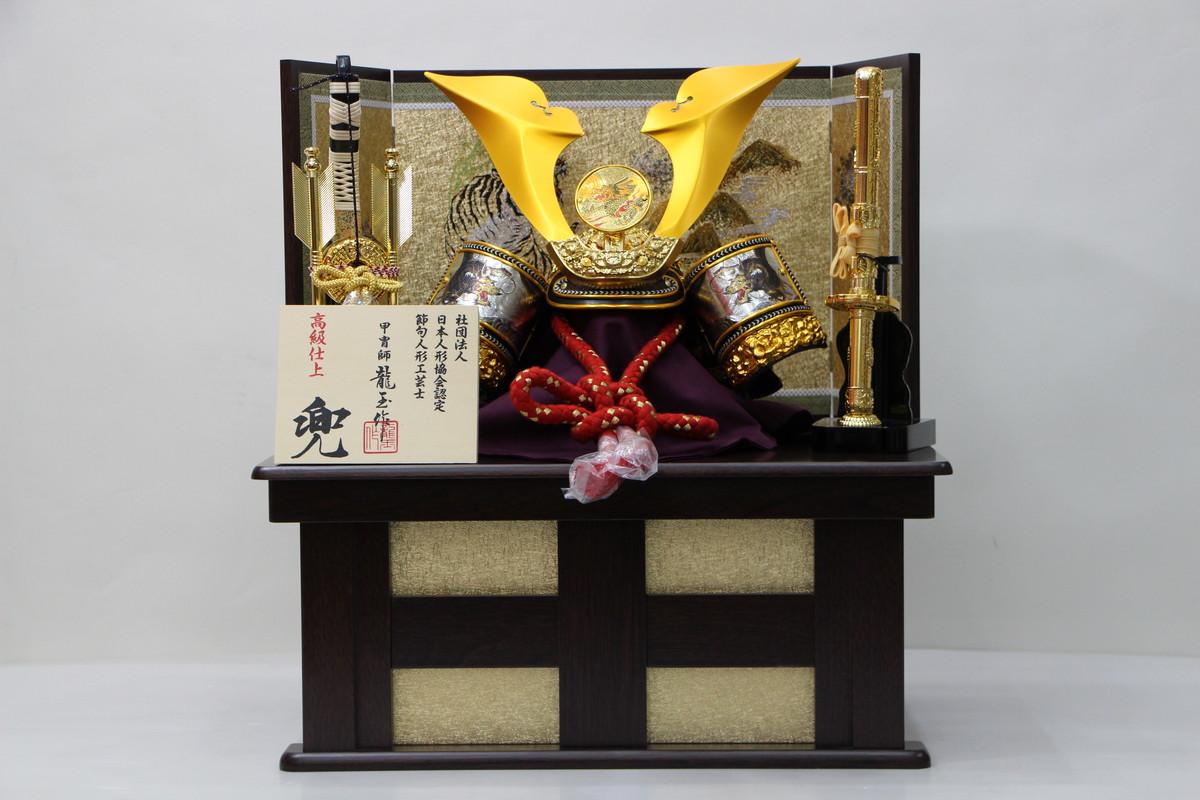 15号 立体大鍬兜 15409 焦茶収納 金屏風 セット こどもの日 五月人形 収納飾り コンパクト