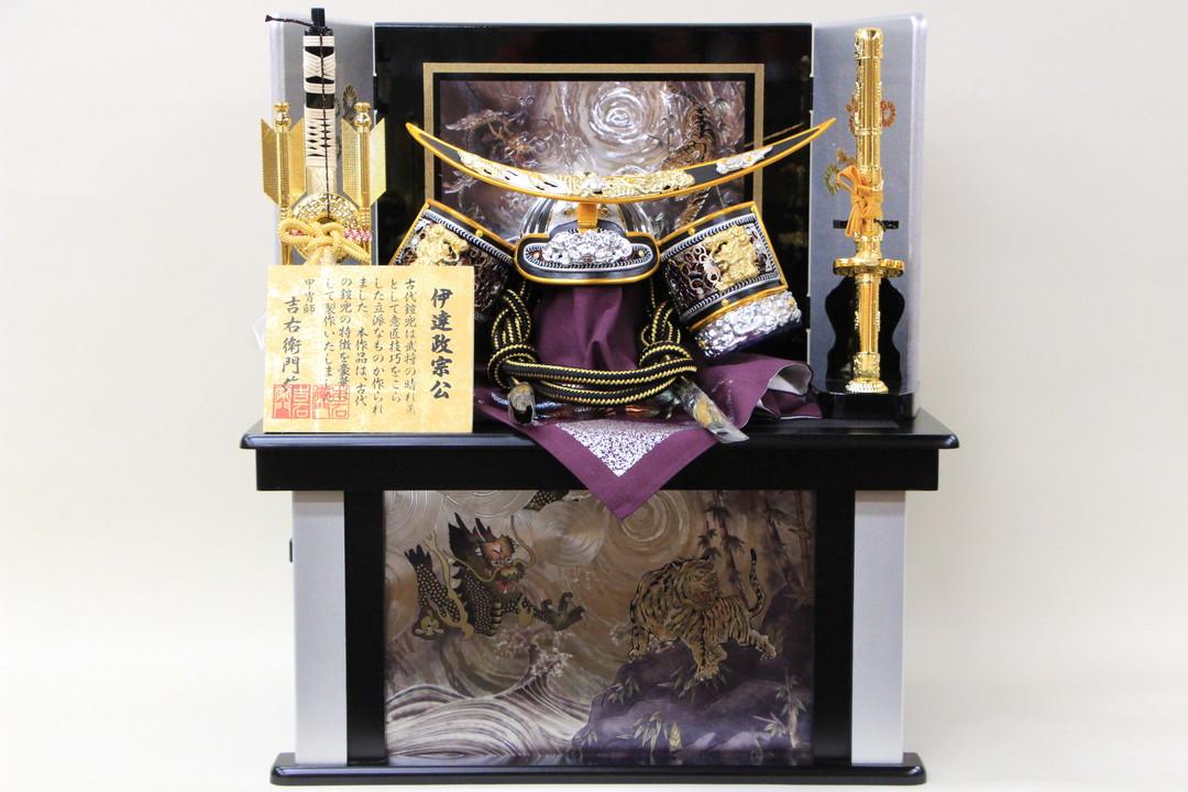 五月人形 おしゃれ 兜 収納飾り 15号 伊達政宗兜(RA1506)グレー黒