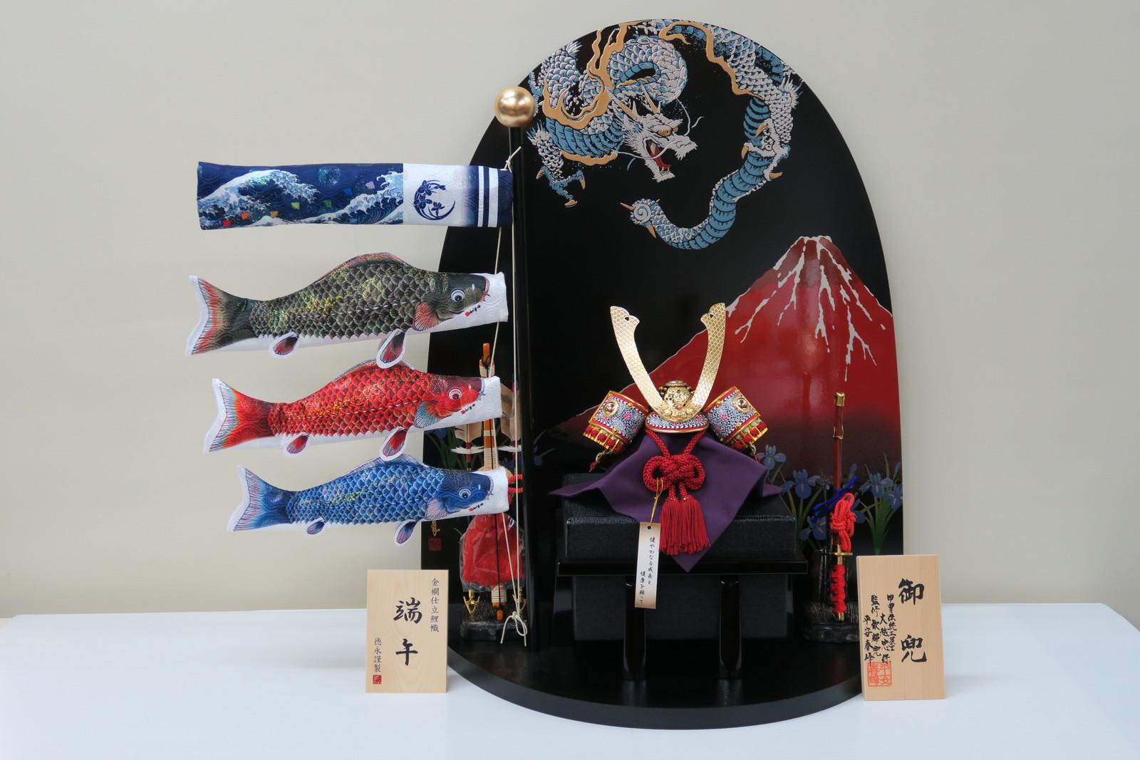5号 清栄兜室内金襴仕立鯉幟端午セット