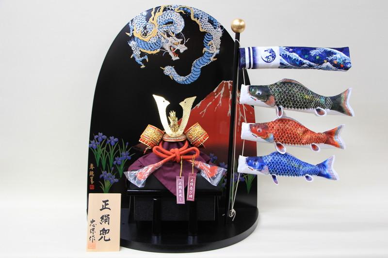 5号 正絹伊吹兜 室内鯉のぼり端午平飾り