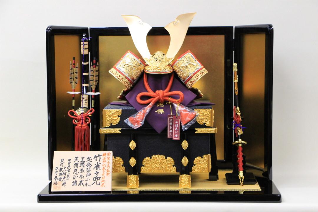 五月人形 おしゃれ 日本一豪華 国宝模写 12号 竹雀兜 純金箔押し小札 正絹 平飾りセット
