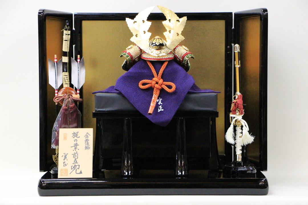 五月人形 コンパクト ミニ おしゃれ 豪華 兜飾り 木製 平飾り別所実正作 5号 梶の葉兜黒塗曲面平飾りセット サイズ54×35×43(約cm)