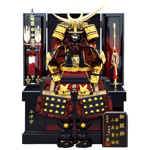 五月人形 鎧飾り 上杉鎧 収納飾り 7号(間口50×奥行37×屏風までの高さ64cm)