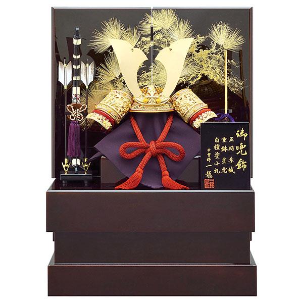 五月人形 兜収納飾り 兜飾り 一龍作 鳳凰兜 正絹糸縅 白檀塗小札 重鉢星兜 8号 金松収納飾り