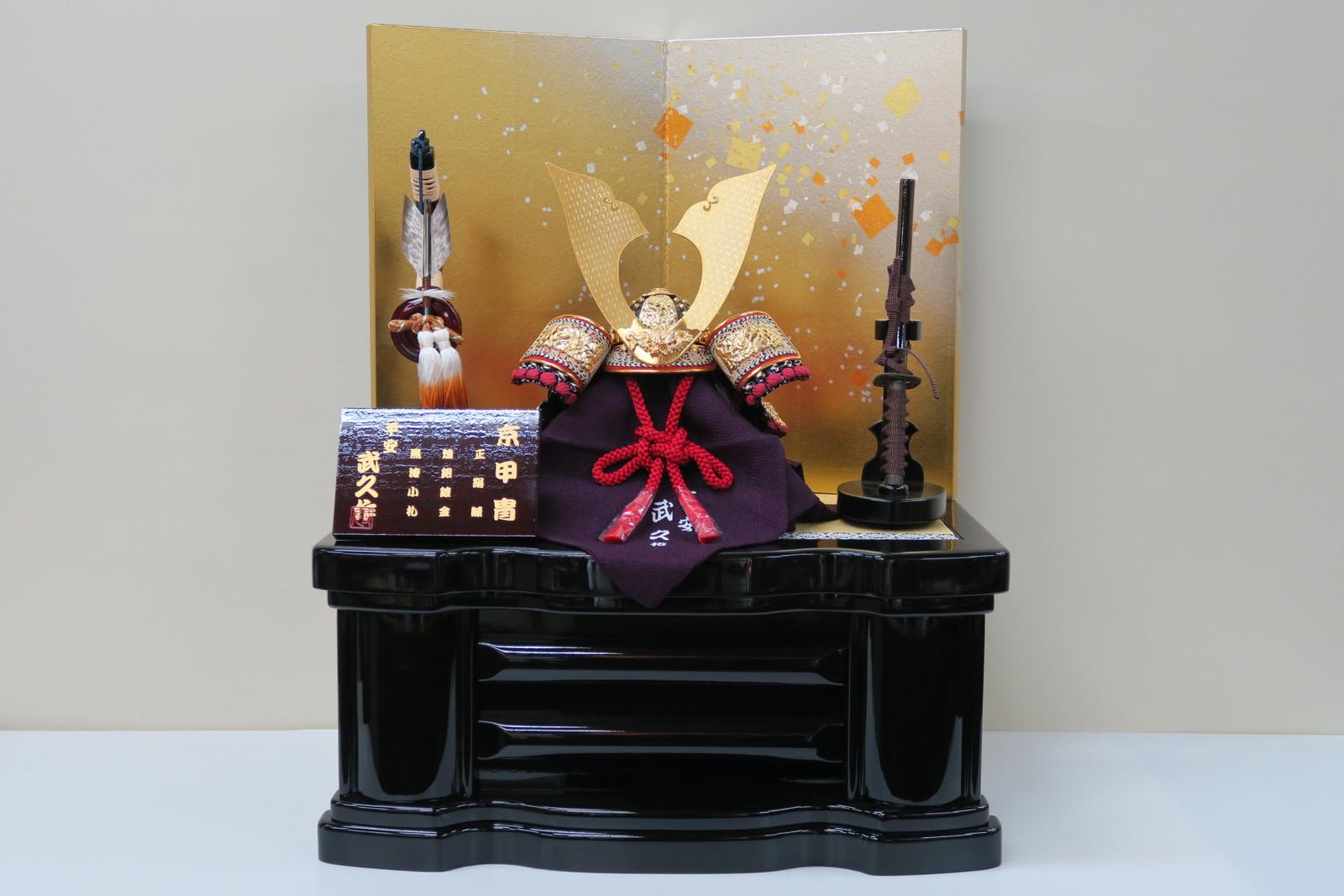 平安武久作 12号黒小札正絹赤糸縅京製兜武将収納飾り