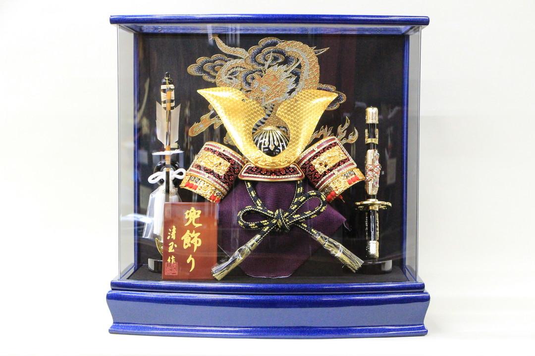五月人形 コンパク おしゃれ ケース飾り 兜 かぶと Rアクリルケース飾り 青色 (TK-1-03)