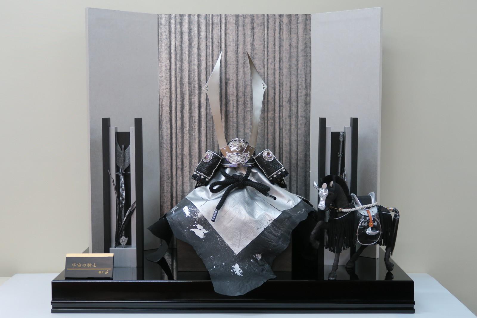アート&デザイン後藤由香子作 宇宙の騎士