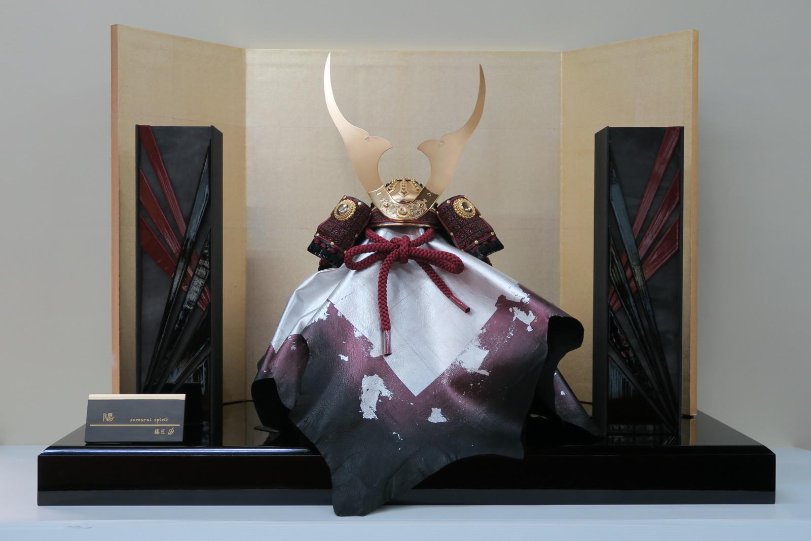 アート&デザイン後藤由香子作 陽