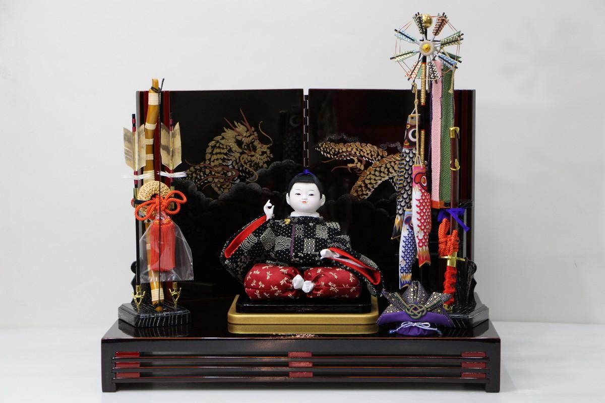 京三五 おぼこ人形 黒柄(46-532) 研きため塗り龍二曲屏風飾り 天翔3匹鯉セット 五月人形 おぼこ人形 平飾り 鯉のぼり飾り のし対応