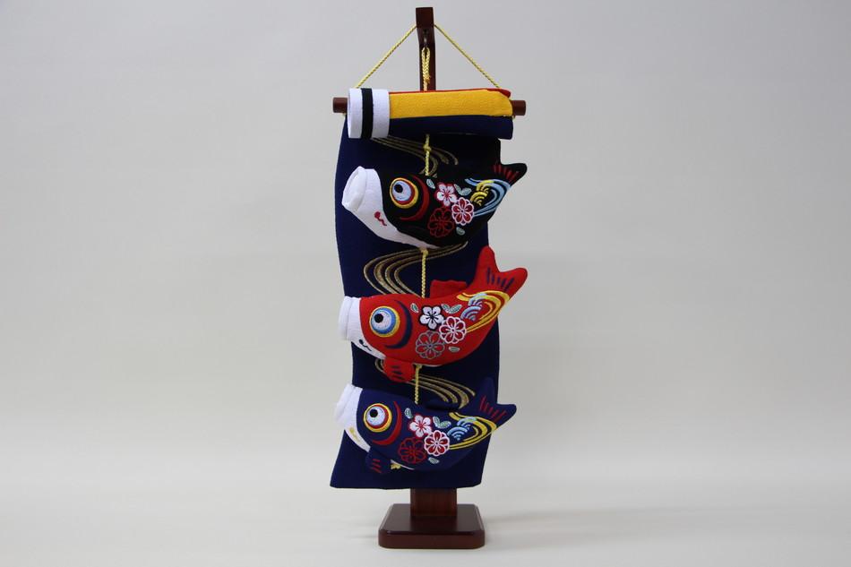 室内鯉のぼり 流水うめ ミニサイズ 五月人形 お祝い 端午の節句 コンパクト おしゃれ