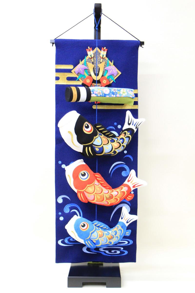 五月人形 お祝い 端午の節句 おしゃれ 室内鯉のぼり 室内鯉幟 小 跳ね鯉 飾り台付き