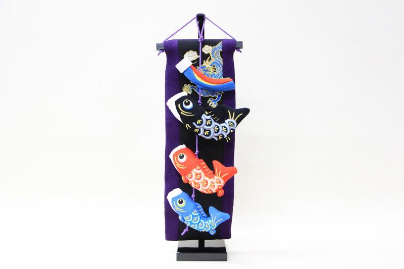 五月人形 お祝い 端午の節句 おしゃれ 室内鯉のぼり 室内鯉幟 ミニ青龍鯉 飾り台付き
