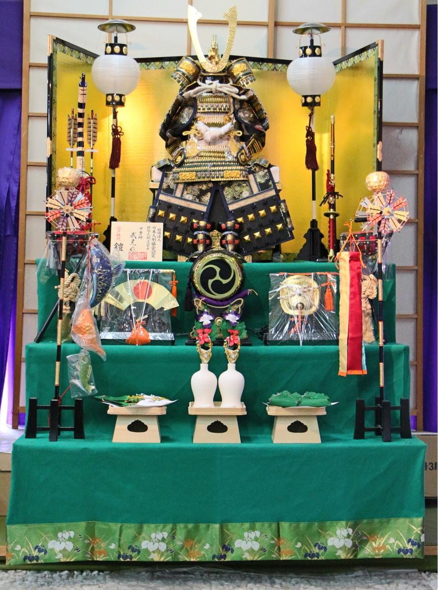 五月人形兜三段飾り 105 12号 新若草山大鎧 No.1