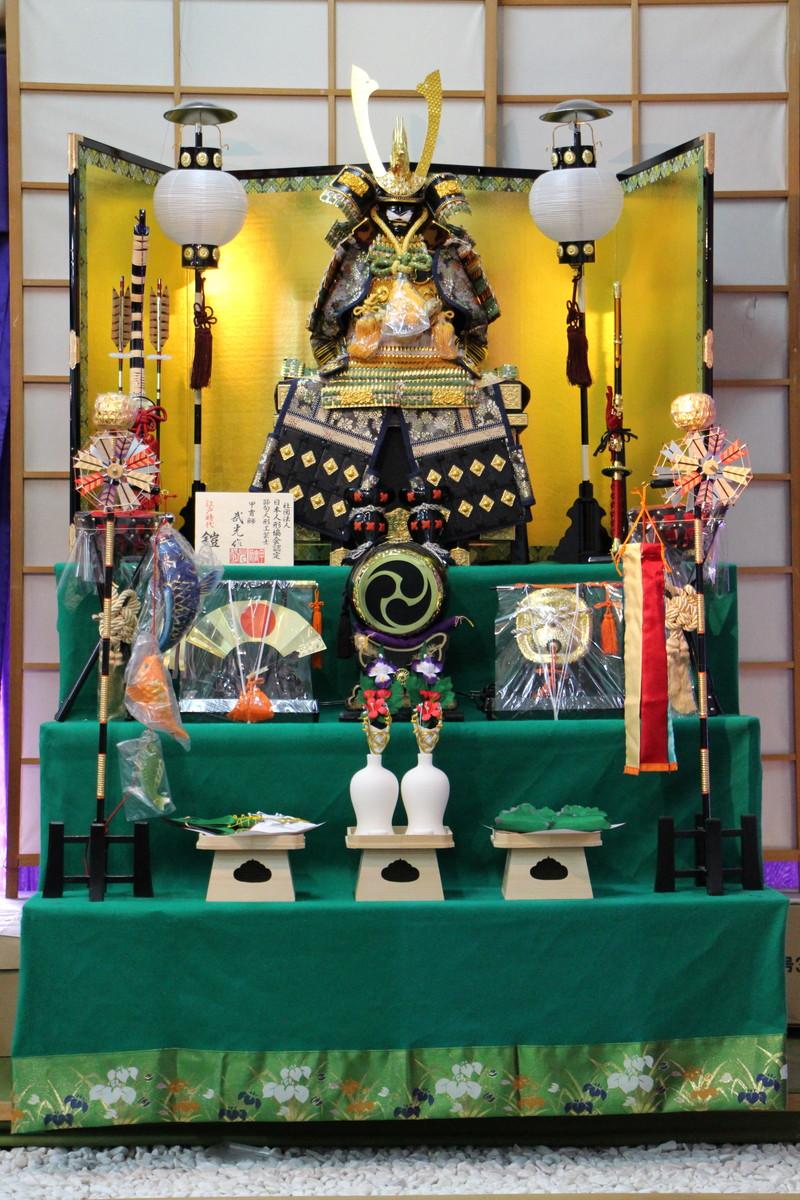 五月人形兜三段飾り 105 12号 新若草山大鎧 No.2 【五月人形】