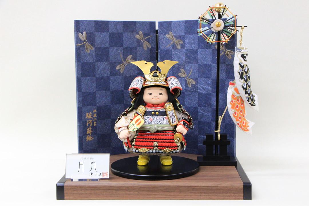 五月人形 コンパク おしゃれ 平飾り 幸一光作 月丸 子供大将 松とんぼ柄屏風セット 鯉のぼり付き