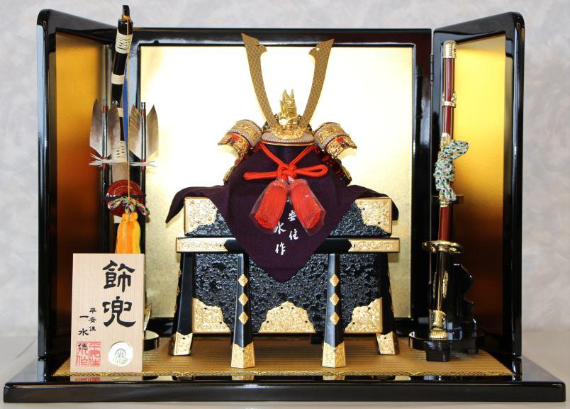 京製兜飾り210裾裏兜朱赤セット平安住一水作 (兜平飾り)