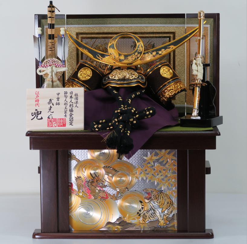 10号上杉謙信公兜収納高台セット(10111)【五月人形】